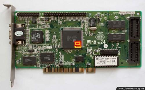 가산전자 WInX PCI 24 (앞면)