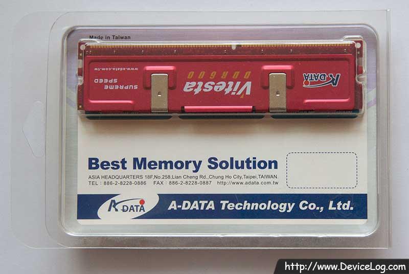 ADATA DDR600 Vitesta 512MB Package backside