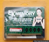 EKmemory_DDR3_2GB_2Rx8_PC3-10600U-9-10-B0_package