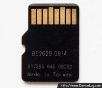 Transcend micro SDXC UHS-I Premium 300X 64GB - rear